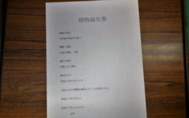 step11-p